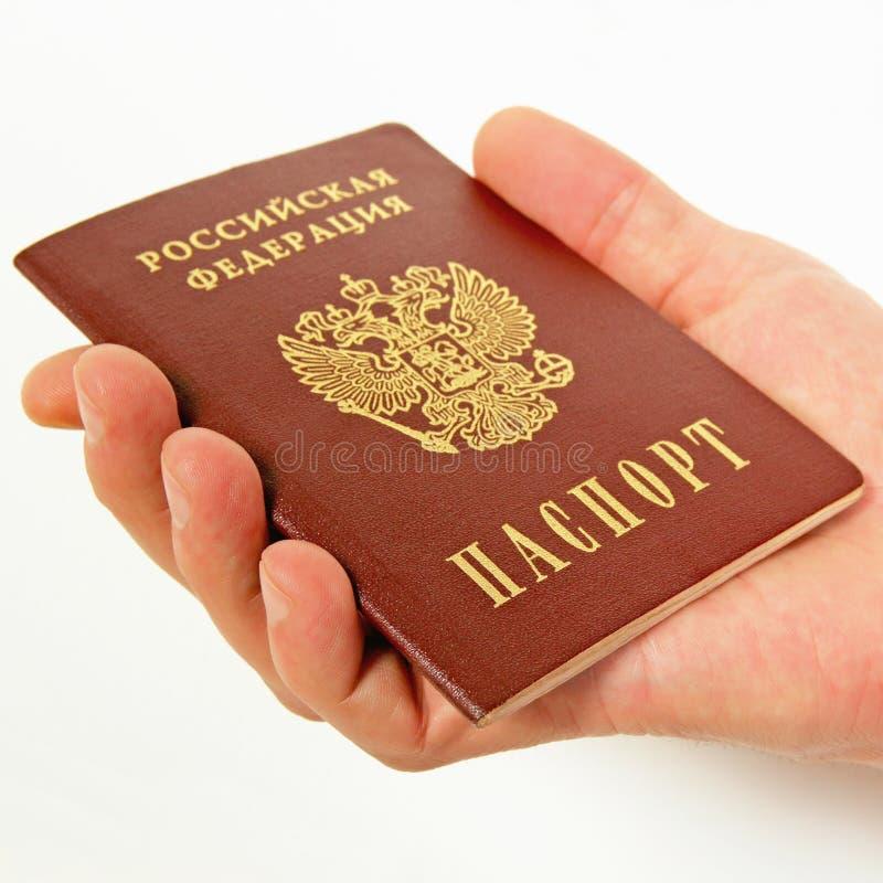 Acquisition de la citoyenneté russe. image stock