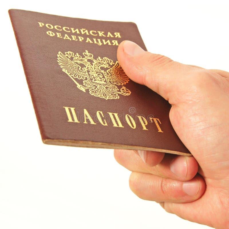 Acquisition de la citoyenneté russe. photo libre de droits