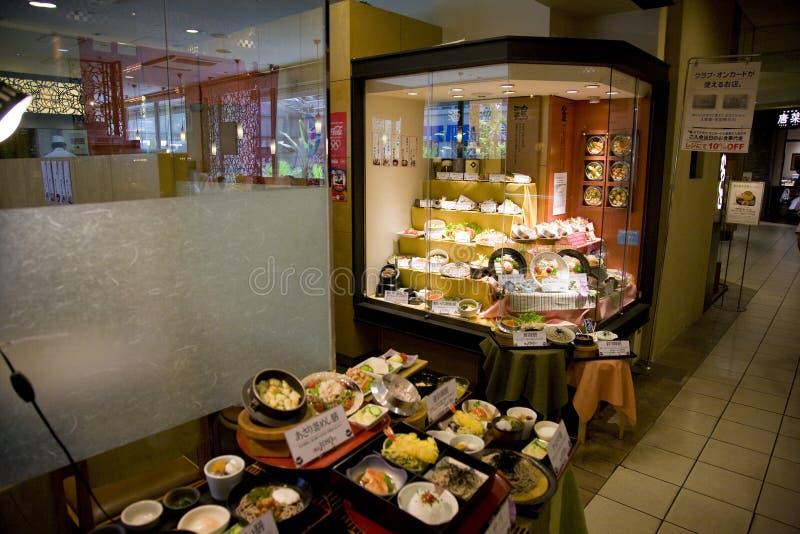 Acquisto center.Sale.Cafe. Città del Giappone Tokyo. fotografie stock libere da diritti