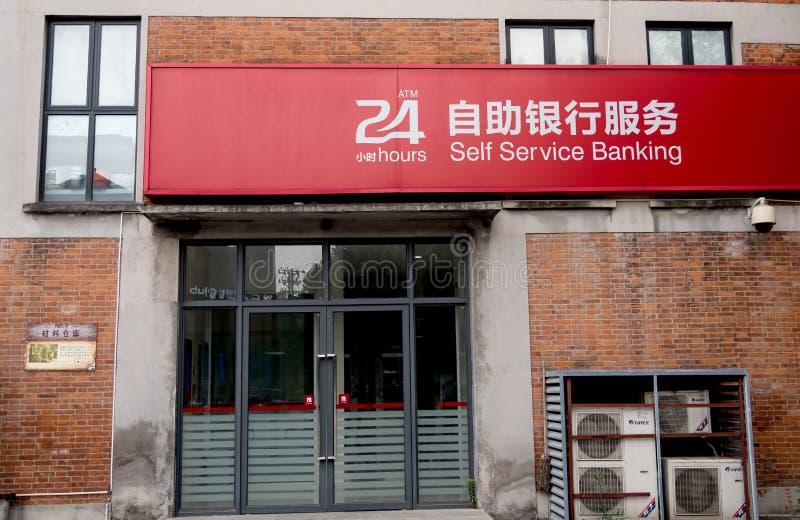Actividades bancarias del servicio del uno mismo en la ciudad de Wuhan fotos de archivo