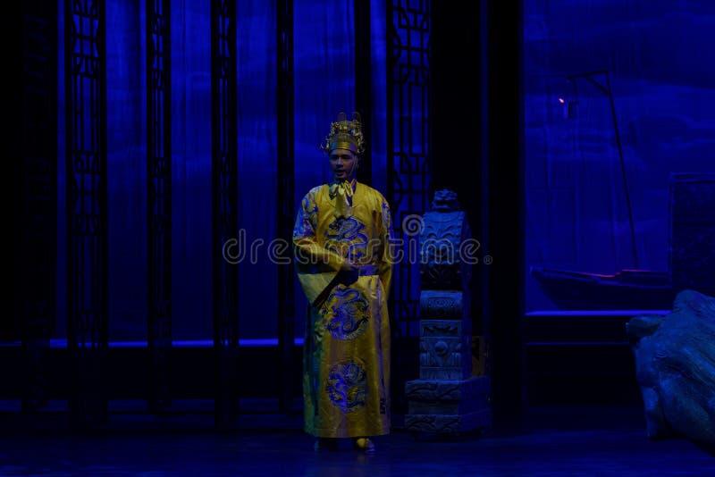 Acto de Zhengde-The del emperador de Daming tercer: la noche del drama histórico montaña-grande del acantilado, ` Yangming ` de t fotos de archivo