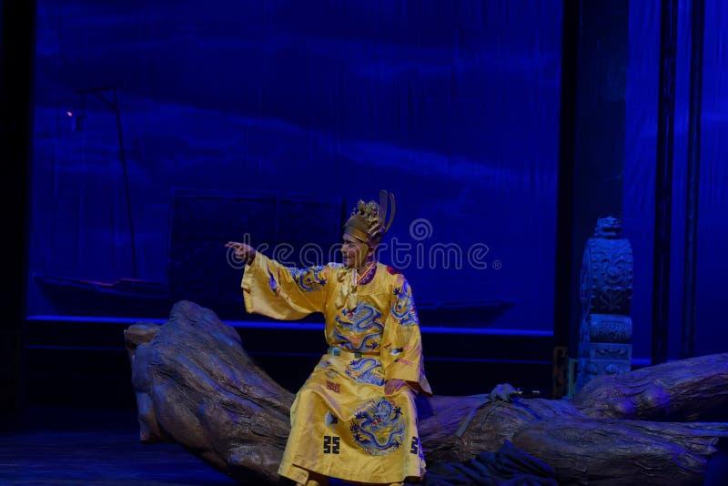 Acto de Zhengde-The del emperador de Daming tercer: la noche del drama histórico montaña-grande del acantilado, ` Yangming ` de t imagen de archivo libre de regalías