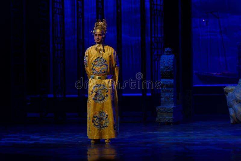 Acto de Zhengde-The del emperador de Daming tercer: la noche del drama histórico montaña-grande del acantilado, ` Yangming ` de t imágenes de archivo libres de regalías