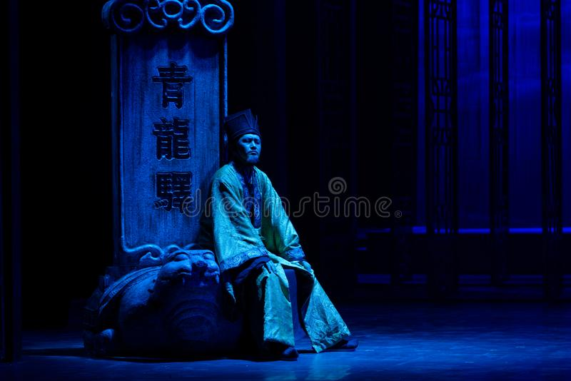 Acto del monumento- de la estación de los posts tercer: la noche del drama histórico montaña-grande del acantilado, ` Yangming `  fotos de archivo