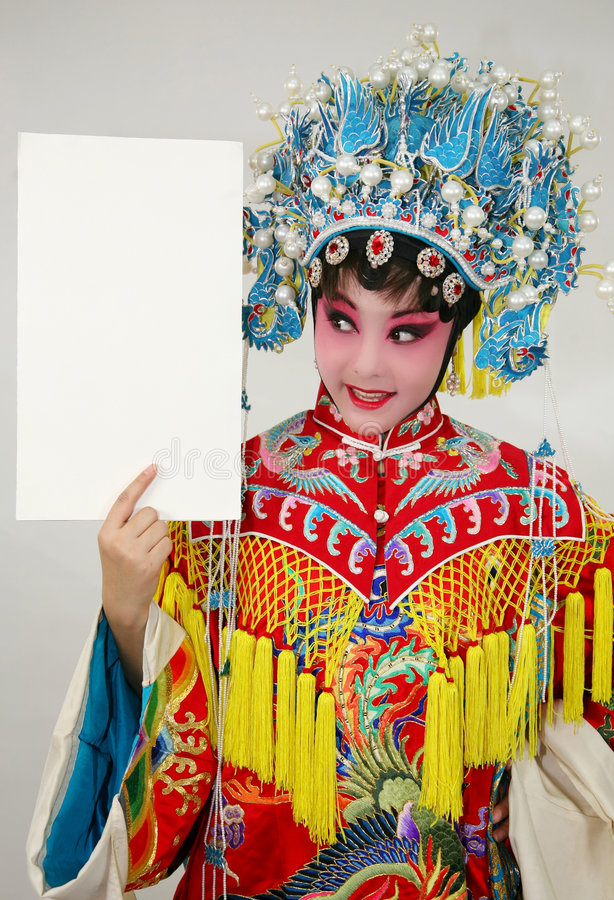 Actriz chinesa do drama imagens de stock
