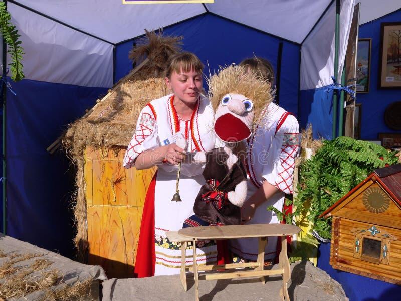 Actrizes novas do teatro popular Svetlacho do fantoche foto de stock royalty free