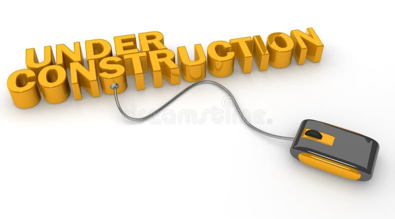 Actualización del Web site o bajo concepto de la construcción ilustración del vector