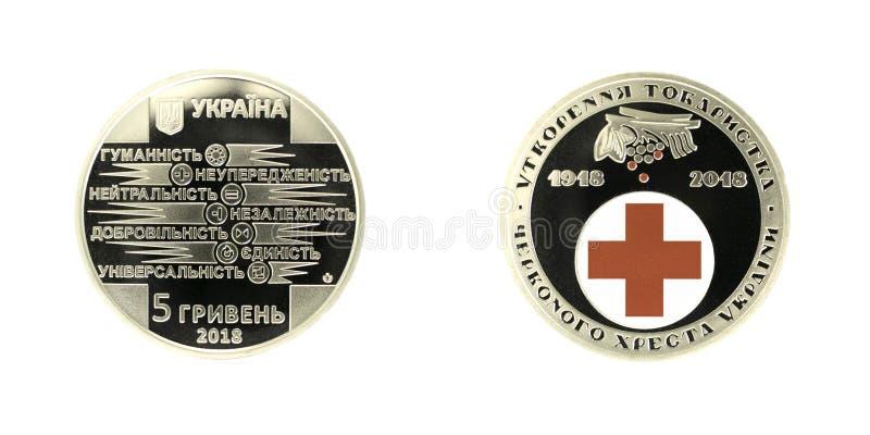Acuñe a 100 años de sociedad ucraniana de la Cruz Roja imagen de archivo