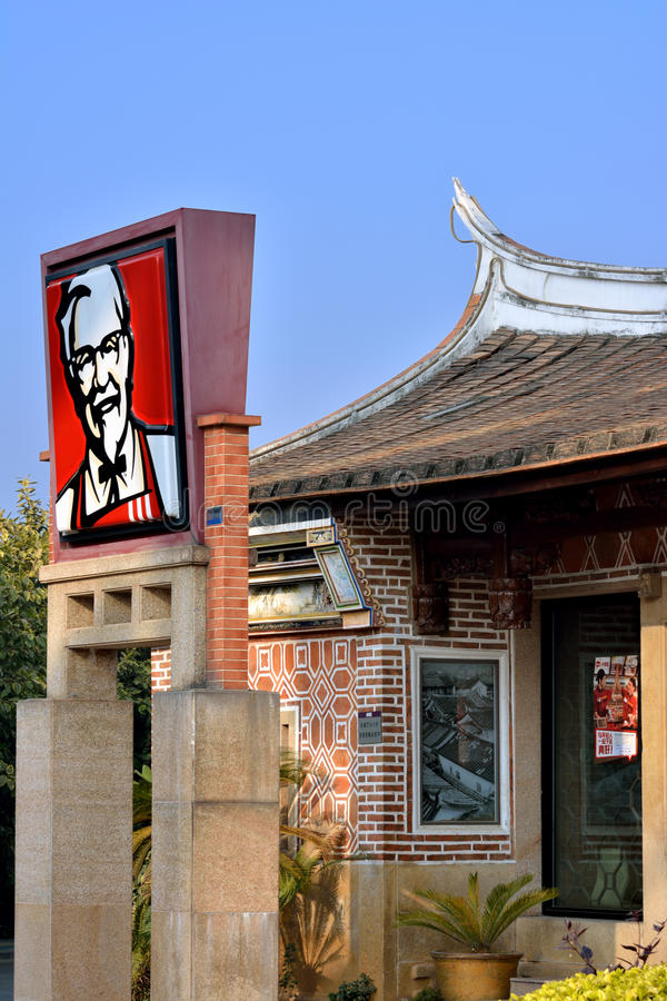 Download Ad Of KFC, In A Chinese Aged House Editorial Stock Image - Image: 36653309