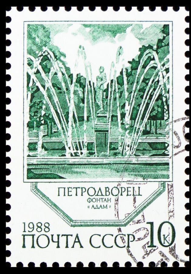 Adam Fountain, fontane del serie di Petrodvorets, circa 1988 fotografie stock