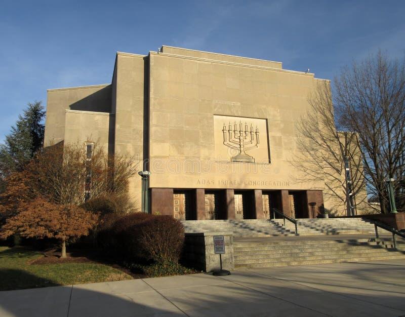 Adas Izrael kongregacja w washington dc fotografia stock