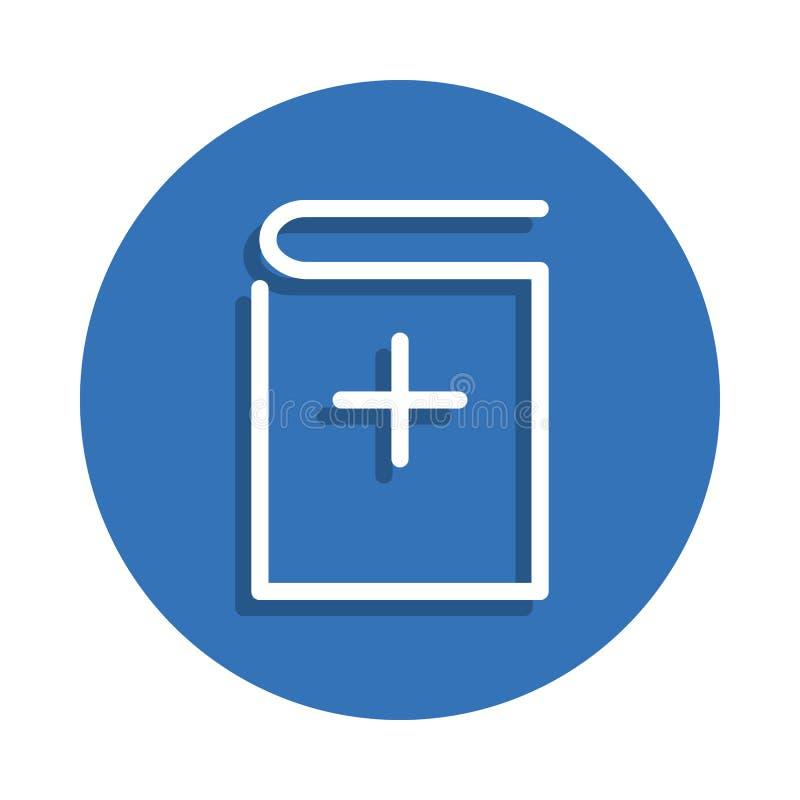 Addieren Sie Buchikone Element der Bildung für bewegliches Konzept und Netz apps Ikone Dünne Linie Ikone mit Schatten im Ausweis  stock abbildung