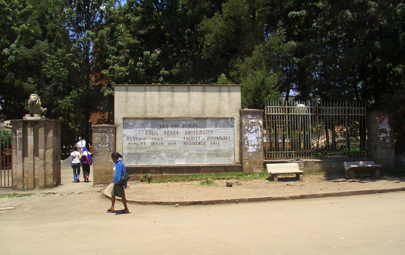 Addis Abeba University stock image