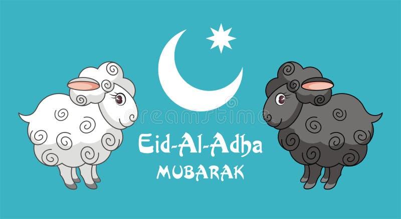 Adha d'Al d'Eid de carte de voeux illustration stock