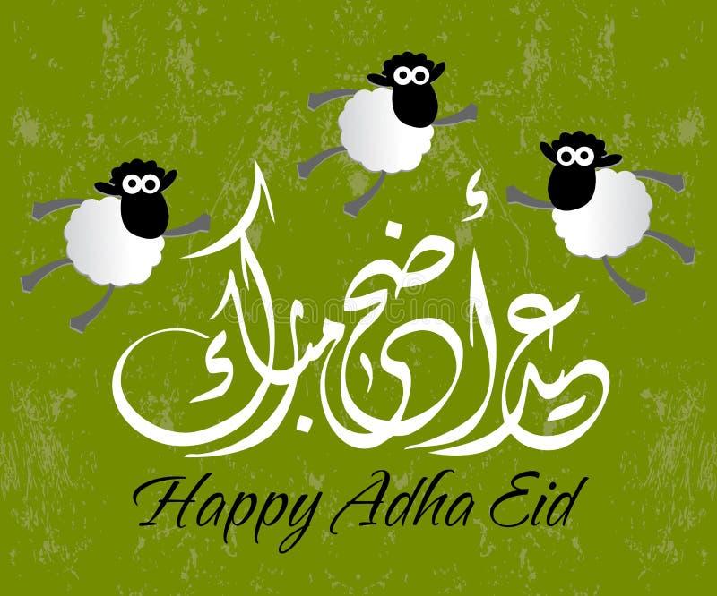 adha eid ελεύθερη απεικόνιση δικαιώματος