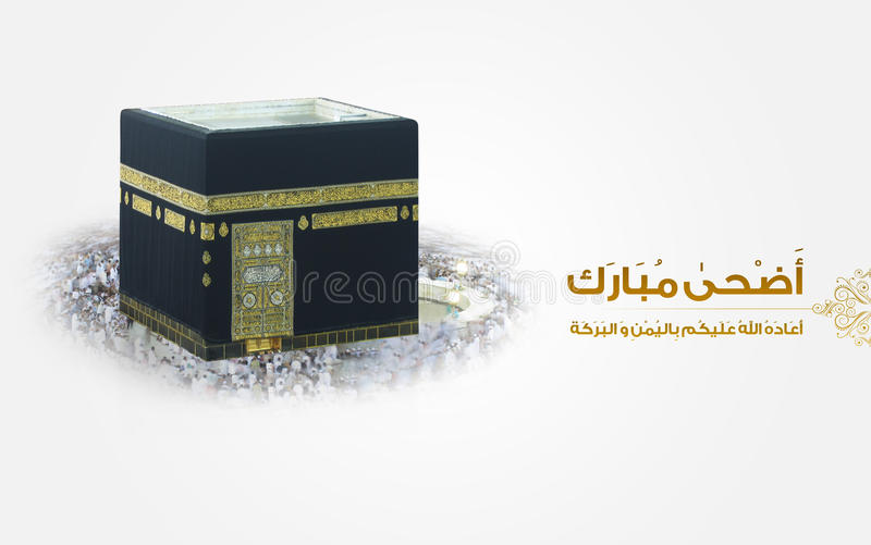 adha pojęcia islamski kaaba obraz stock
