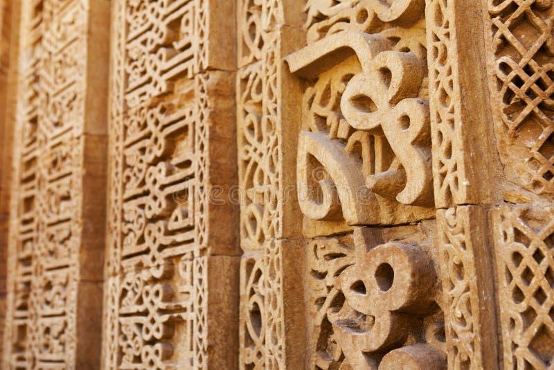 Adhai-Din Ka-Jhonpra Royalty Free Stock Images