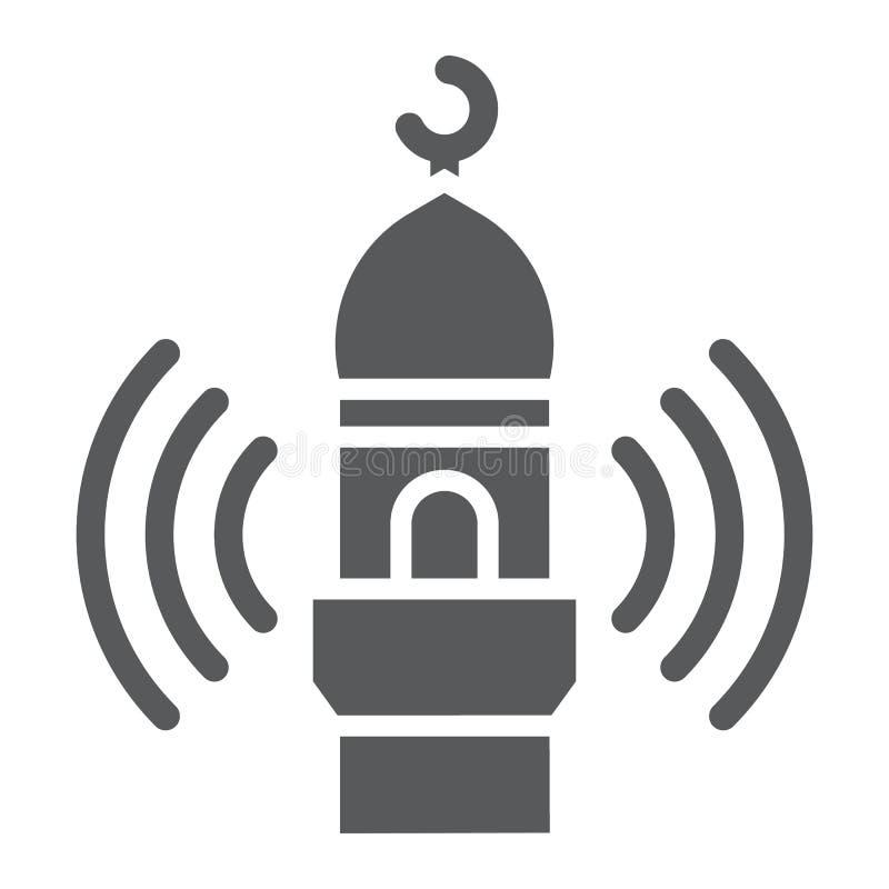 Adhan-Anruf Glyphikone, Religion und Islam, Moscheenzeichen, Vektorgrafik, ein festes Muster auf einem weißen Hintergrund vektor abbildung