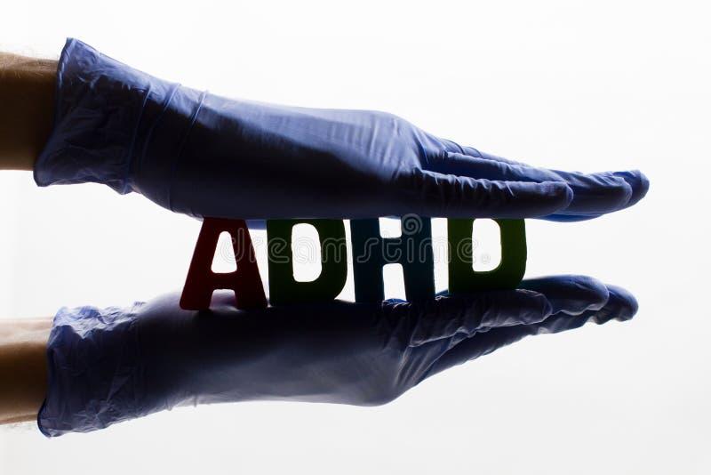 ADHD obraz royalty free