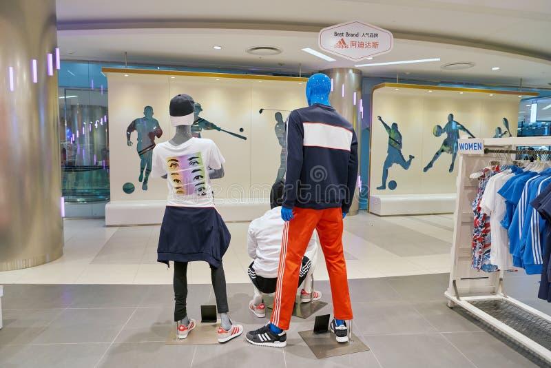 Adidas immagazzina fotografie stock libere da diritti
