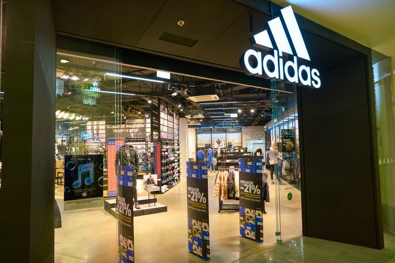 Adidas immagazzina fotografie stock