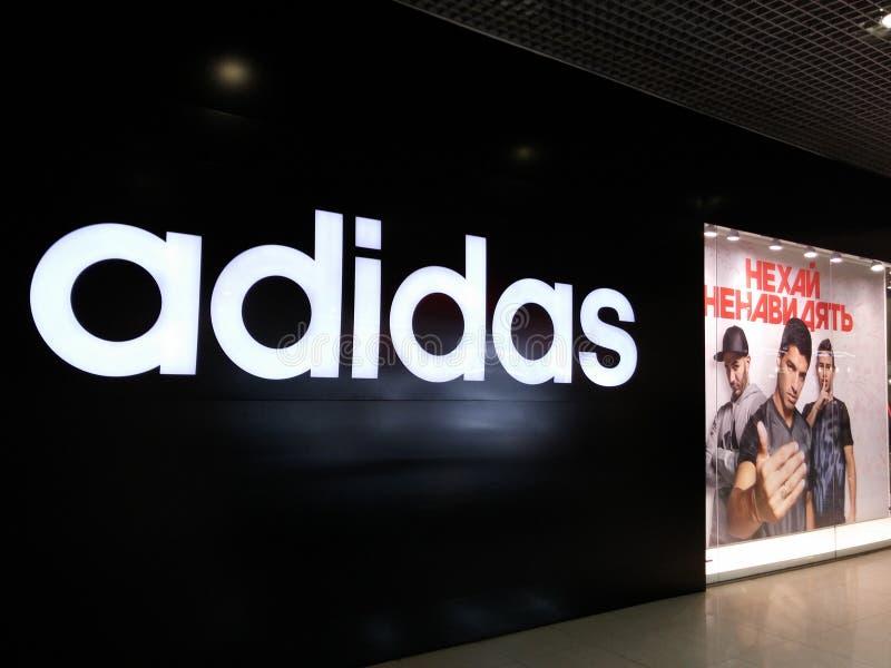 Adidas store. In ukrainian shopping mall, Odessa royalty free stock photography