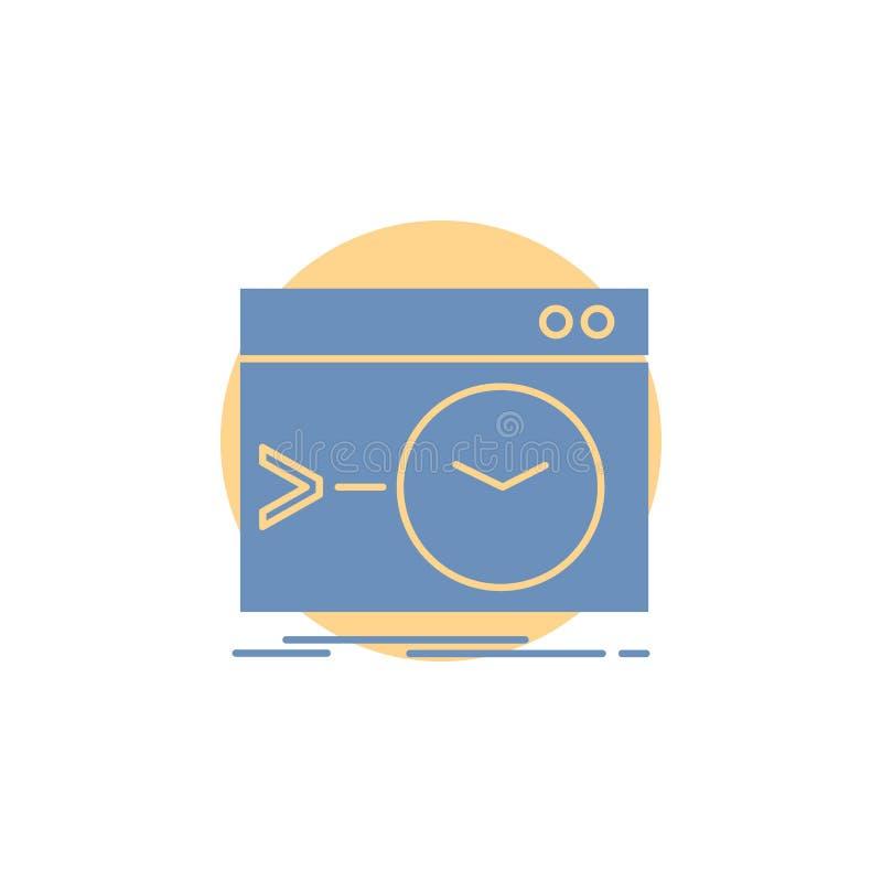 Admin, bevel, wortel, software, eindglyph-Pictogram stock illustratie