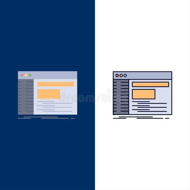 Admin, console, paneel, wortel, het Pictogramvector van de software Vlakke Kleur stock illustratie