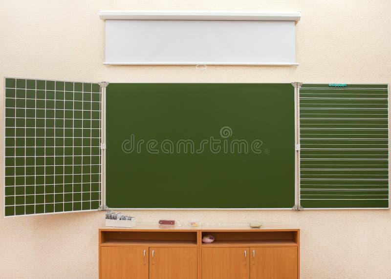 A administração da escola no escritório da classe inicial foto de stock royalty free
