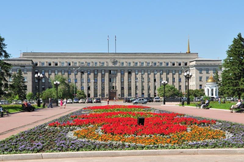 A administração Irkutsk imagens de stock royalty free