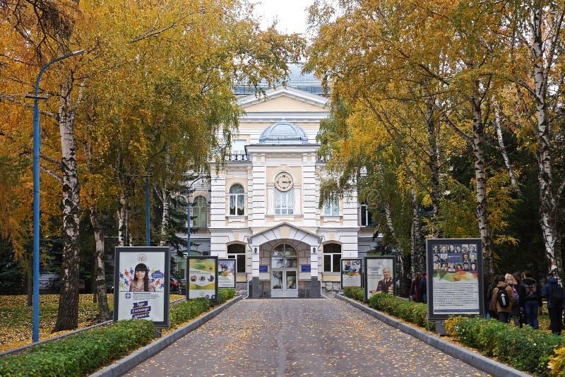 Administracyjny budynek Penza stanu uniwersytet zdjęcie stock
