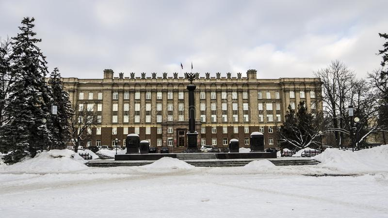Russian Federation, Belgorod, the central square, the building of the government of the Belgorod region, 01.23.2019 stock photo