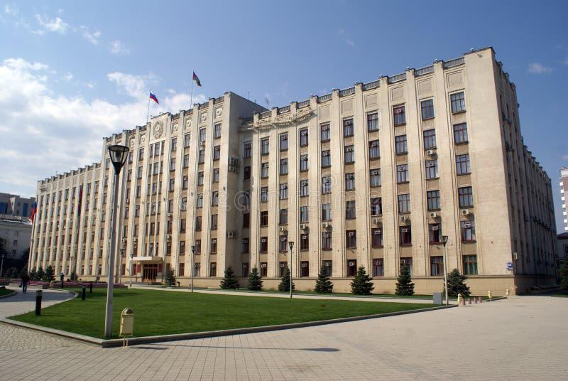 Administration in Krasnodar royalty free stock photos