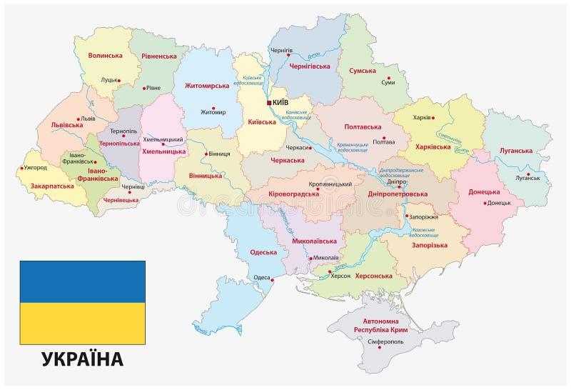 Administrativ och politisk översikt av Ukraina i ukrainskt språk med flaggan royaltyfri illustrationer