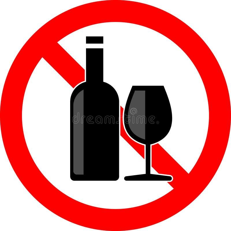 Żadny alkohol royalty ilustracja