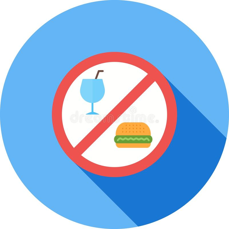 Żadny napoje lub jedzenie ilustracja wektor