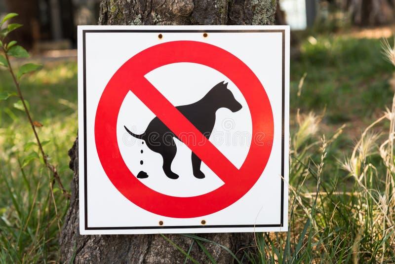 Żadny psi rufowanie podpisuje wewnątrz parka obrazy stock