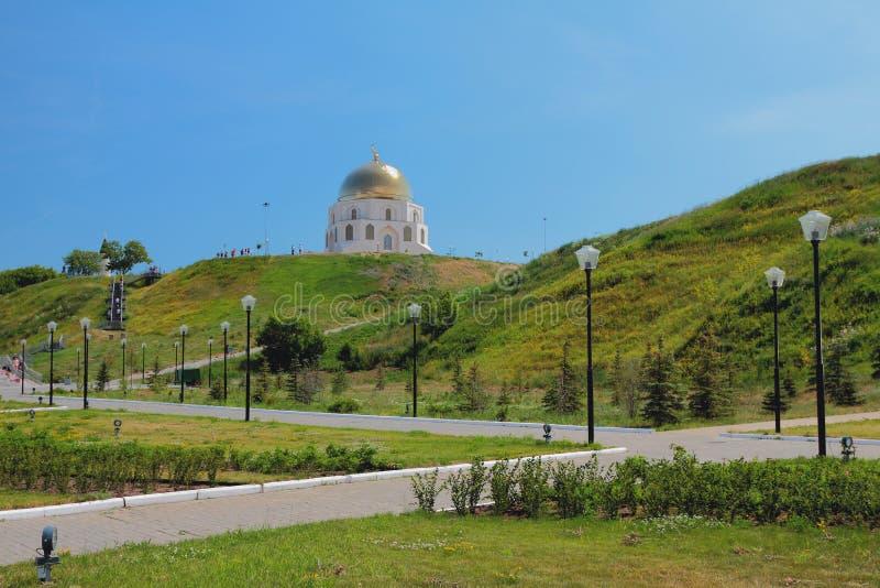 Adopción cuadrada y memorable del ` de la muestra del ` del Islam Búlgaro, Rusia foto de archivo libre de regalías