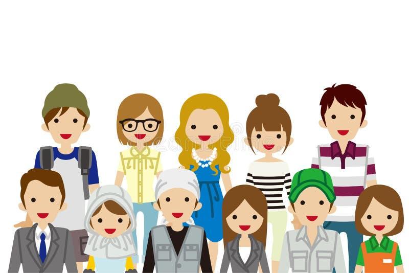 Adultos jovenes de junta gente, cintura para arriba libre illustration