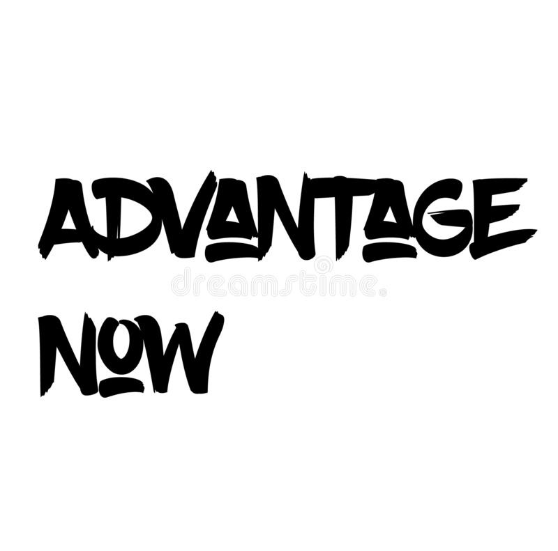 ADVANTAGE NOW stamp on white background. Stamps stickers and label series stock illustration