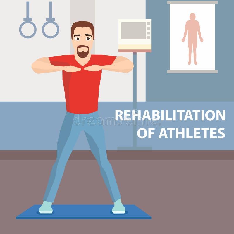 Advert. Reabilitação Fisioterapêutica Atleta ilustração do vetor