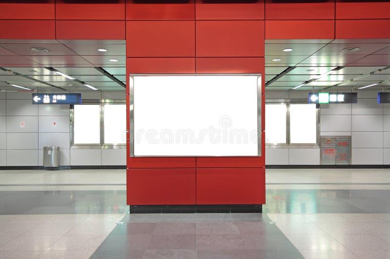Advertisement blank