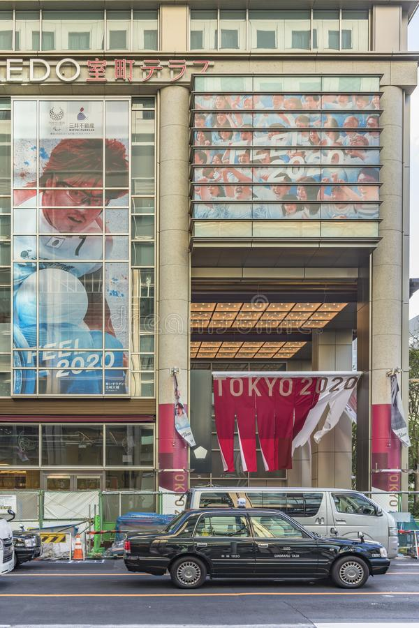 Advertising campaign `FEEL 2020` organized on the theme of the future Olympic and Paralympic Games in Tokyo in 2020 stock photo