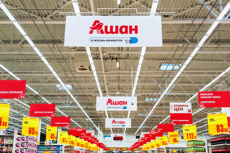 Advertising and price signs in the hypermarket Auchan. Samara, Russia - February 25, 2018: Advertising and price signs in the hypermarket Auchan royalty free stock photos