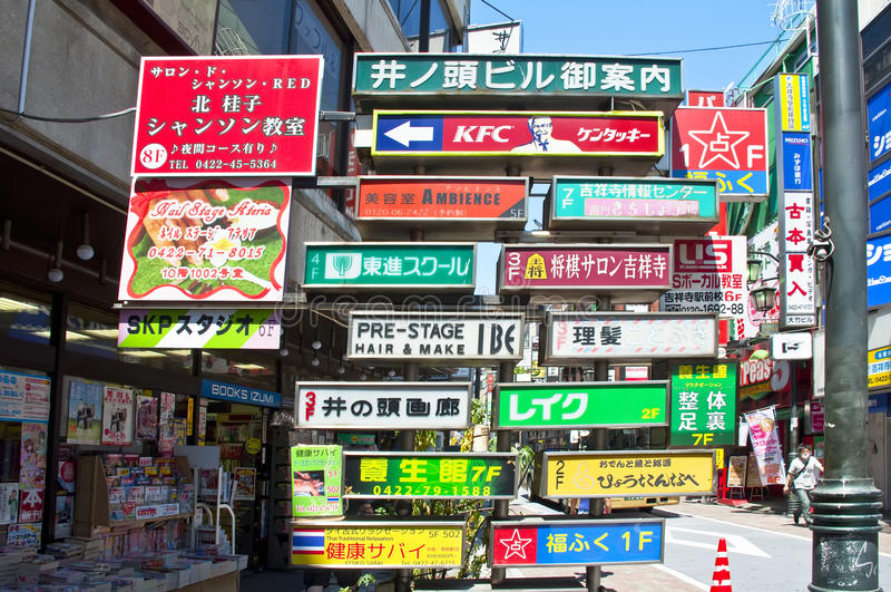 Download Advertising signs in Japan editorial photo. Image of orient - 22607081