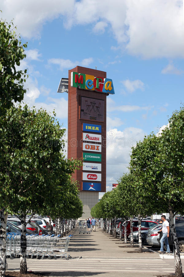 The advertising tower in IKEA trade center in Khimki city. MOSCOW, RUSSIA - JUNE 12, 2013: IKEA is the biggest landowner in Russian Federation - 2,18 million stock photo