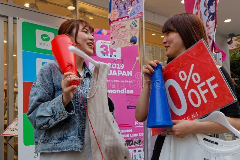 Advertision in Takeshita-Straat royalty-vrije stock foto's