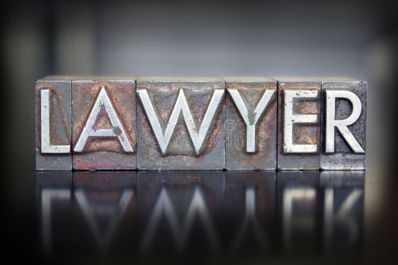 Advogado Letterpress imagem de stock royalty free