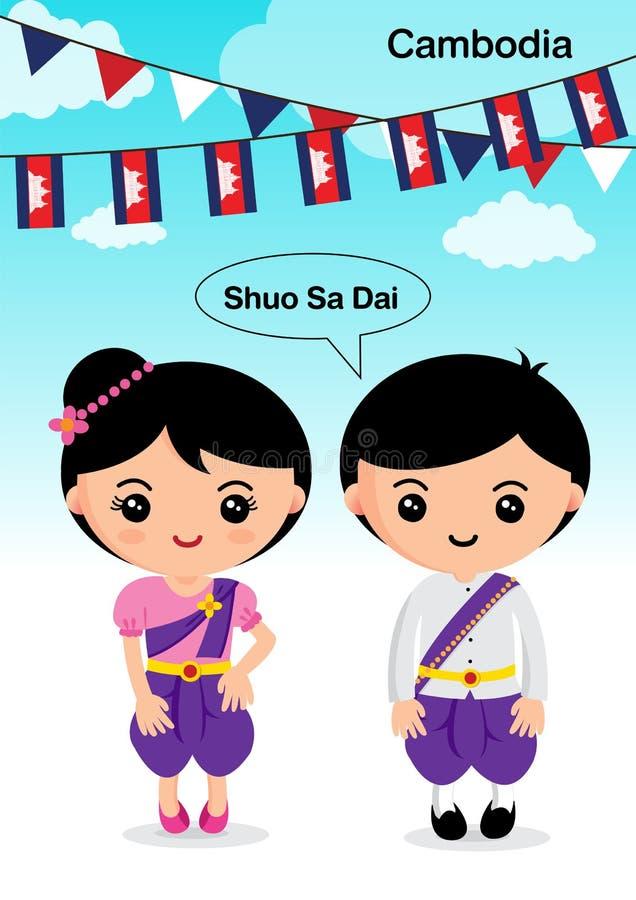 AEC-Camboya stock de ilustración