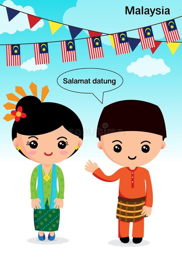 AEC Malezja ilustracja wektor